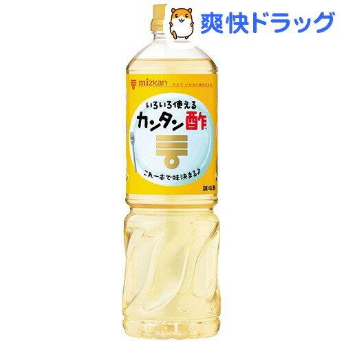 ケーキすし・パーティー ミツカンカンタン酢(1L)...:soukai:10454272