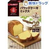 日清 お菓子百科 パウンドケーキミックス(240g)【お菓子百科】[手作りお菓子に]