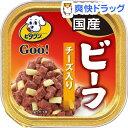 ビタワングー成犬用 ビーフ&チーズ(100g) 【HLS_DU】 /【ビタワン】[ドッグフード 半生]