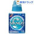 トップ ナノックス 本体(450g)【ナノックス(NANOX)】[ナノックス 洗濯洗剤 液体洗剤 衣類用]