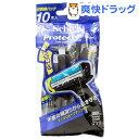 シック プロテクター ディスポ 首振式 2枚刃カミソリ(10本入)【シック】[男性用化粧品]