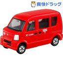 トミカ 箱068 郵便車(1コ入)【トミカ】