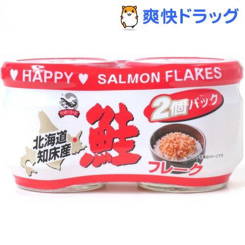 ハッピーフーズ 北海道知床産鮭フレーク(55g*...の商品画像
