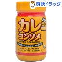 カレーコンソメ(120g)【日東食品工業】