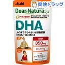 ディアナチュラスタイル DHA 60日分(180粒)【Dear-Natura(ディアナチュラ)】