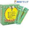 プロポリスキャンディー(9粒入*10本入)