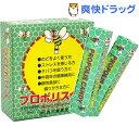 プロポリスキャンディー(9粒入*10本入)[サプリ サプリメント]