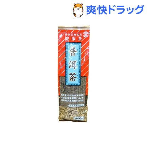 プーアル茶(400g)の商品画像