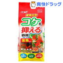 ベストサンド 金魚用(0.6L)