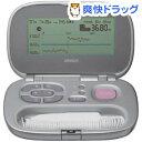 【アウトレット】婦人体温計/オムロン サーモプラン MC440(1台)[婦人体温計 オムロン 基礎体温計 婦人用]【送料無料】