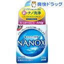 トップ ナノックス(500g)【トップ】[液体洗剤]