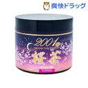エレンス2001プラス 桜茶ヘアパック(240g)【エレンス...