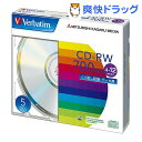 �С��٥����� CD-RW 700MB PC�ǡ����� 12��® 5�� SW80EU5V1(1���å�)�ڥС��٥������