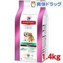 サイエンスダイエット 小型犬用 パーフェクトウェイト 1歳以上 チキン(1.4kg)【サイエンスダイエット】
