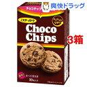 ミスターイトウ チョコチップクッキー(10枚入*3箱セット)【ミスターイトウ】