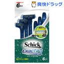 シック エグザクタ3(6本入)【シック】[シェービング]