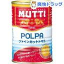 【訳あり】ムッティ ファインカットトマト(400g)