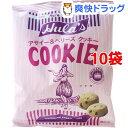 フラ印 アサイー&ベリーズ クッキー(80g*10袋セット)