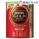 ネスカフェ ゴールドブレンド カフェインレス エコ&システムパック(60g)【ネスカフェ(NESCAFE)】[コーヒー]