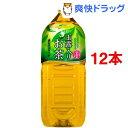 玉露入りお茶(2L*12本セット)【送料無料】