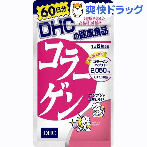 DHC美肌胶原蛋白片紧致肌肤60日360粒