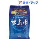 水素水(500mL)【三和通商】...