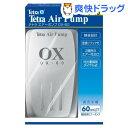 テトラ エアーポンプ OX-60(1コ入)【Tetra(テトラ)】