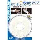 ドーム ホワイトテープ(25mm*13.7m)[テーピング]