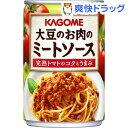 カゴメ 大豆のお肉のミートソース(295g)【カゴメ】