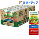 【訳あり】カゴメ 野菜ジュース 食塩無添加(200mL*12本入)【カゴメジュース】...