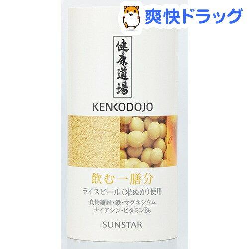 健康道場 飲む一膳分(195g)【健康道場】