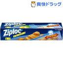 ジップロック イージージッパー(大7*枚入(27.2cm*28.3cm))【Ziploc(ジップロック)】[キッチン用品]