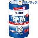 スコッティ ウェットティシュー 除菌 アルコールタイプ 本体(100枚入)【スコッティ(SCOTTIE)】