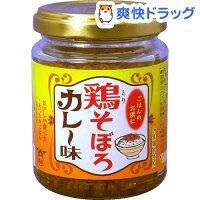 酒悦 鶏そぼろ カレー味(85g)
