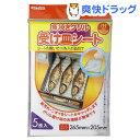 デキシー 魚焼きグリル受け皿シート(5枚入)