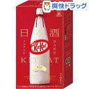 キットカット ミニ 日本酒 満寿泉(9枚入)【キットカット】