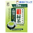 食事のおともに食物繊維入り緑茶(6g*60包)[血糖値 特定保健用食品 トクホ お茶]【送料無料】