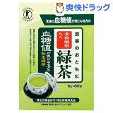食事のおともに食物繊維入り緑茶(6g*60包)【HLSDU】 /[血糖値 特定保健用食品 トクホ お茶]【】