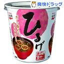 【訳あり】永谷園 カップ入生みそタイプみそ汁 ひるげ(1食分)
