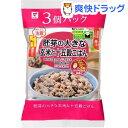 たいまつ 胚芽の大きな玄米と十五穀ごはん(160g*3コパック)