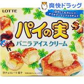 パイの実 バニラアイスクリーム(69g)