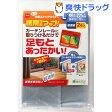 【在庫限り】省エネ冷気ストップライナー L 超透明 E1405(2枚入)[断熱シート]