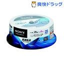 ソニー データ用 BD-R 25BNR1DCPP6(25枚入)