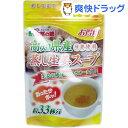 高知県産蒸し生姜スープ お得用(165g)