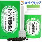 【第3類医薬品】フジイ 陀羅尼助丸(だらにすけがん)(4200粒)【送料無料】