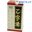 乙字湯エキス錠クラシエ(180錠)