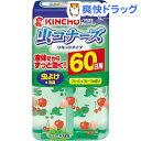 虫コナーズ リキッドタイプ 60日 フレッシュフルーツの香り(300mL)【虫コナーズ】[虫よけ 虫除け]