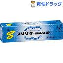 【第2類医薬品】プリザ クールジェル(15g)【プリザ】...