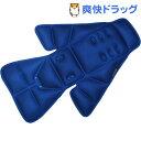 マイクラライト スーパーライト シートパッド ブルー(1コ入)【送料無料】