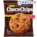 ミスターイトウ チョコチップクッキー(1枚入*25枚セット)【ミスターイトウ】